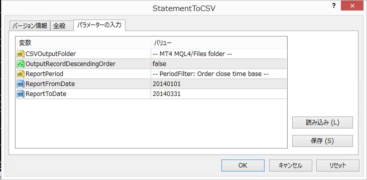 MT4の取引レポートをCSV出力するツール – Life with FX