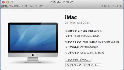 1108-mac
